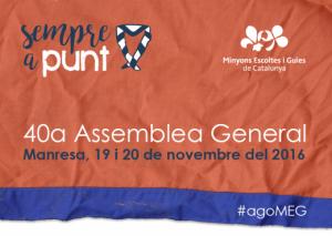 """""""Sempre a punt"""": 19 i 20 de novembre, Assemblea General a Manresa"""